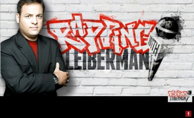 CD-RappingWithLeiberman